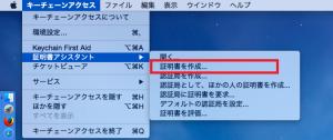 encryptVolMac05
