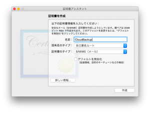 encryptVolMac06