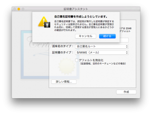 encryptVolMac07
