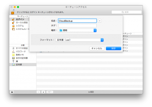 encryptVolMac10