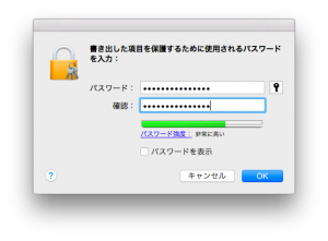 encryptVolMac12