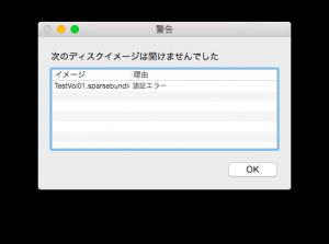 encryptVolMac20